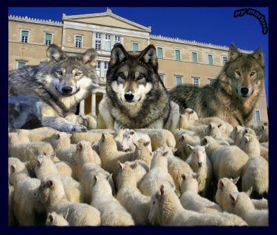 https://kosmaser.files.wordpress.com/2011/03/sheepwolfprovatalykoieklogespoliticalseealsoadvpublicaffairselectionvictimsacrifice.jpg?w=300