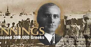 Αποτέλεσμα εικόνας για Ο Άσα Τζένινγκς πέθανε το 1933