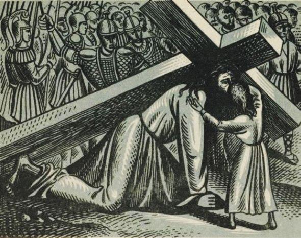 Αποτέλεσμα εικόνας για πάλι στην καρδιά του Χριστού αρνούμενη τον δηλητηριασμένο..καρπό.